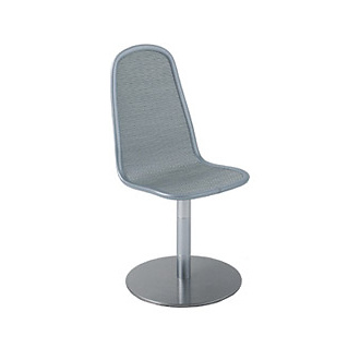 Ross Lovegrove Swivel Chair