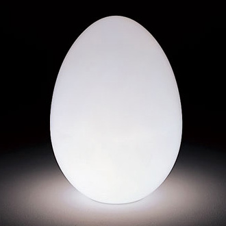 Shigeru Uchida L'uovo Floor Lamp