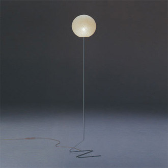 Shigeru Uchida Moonglow Floor Lamp