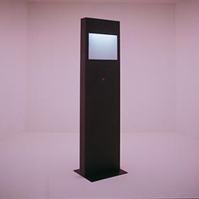 Aldo Rossi Prometeo Lamp