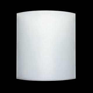 Archivio Storico Simple White Lamp