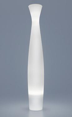 Christophe Pillet Scarlett Light Collection