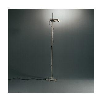 Ernesto Gismondi Aton Terra Lamp