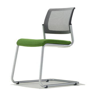 ITO Design Advo Side Chairs