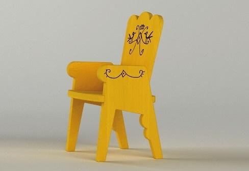 Javier Mariscal Reiet Chair