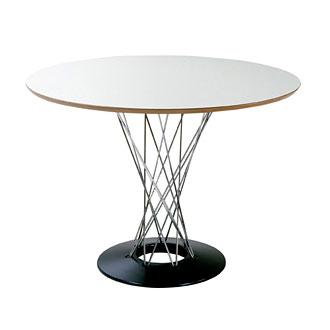 Isamu Noguchi Cyclone Dining Table