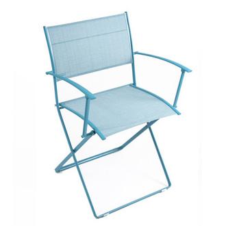 Pascal Mourgue Plein Air Armchair