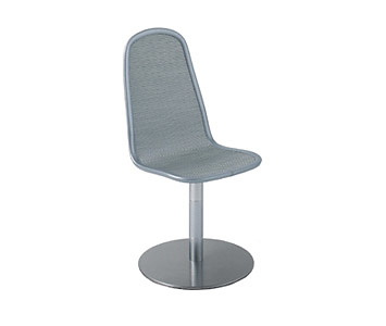 Ross Lovegrove Swivel Chair