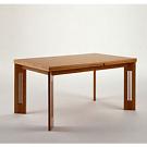 Charles Rennie Mackintosh Berlino Table