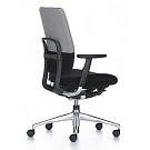 Antonio Citterio Oson C Office Chair